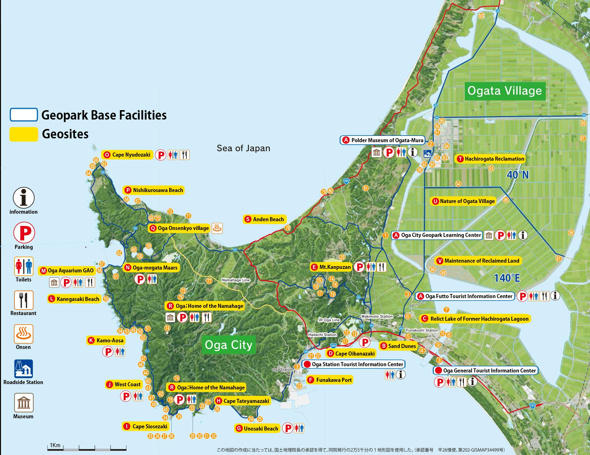 男鹿半島・大潟ジオパーク 拠点施設とジオサイトのマップ