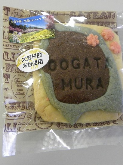 大潟クッキー