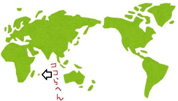 モーリシャス共和国はだいたいこのへん